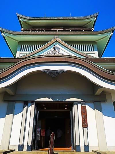 戦国史跡12 小牧市歴史館(小牧城)見学 山頂に模擬天守 ☆濃尾平野を一望でき