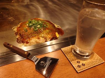 お好み焼を自分で焼いてみよう!@オタフクソースお好み焼体験スタジオ・OKOSTA&広島駅周辺をぶら~り街ある記