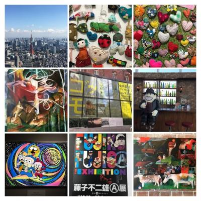 2018文化の日 年間パスポートで六本木ヒルズ、東京丸の内の美術館めぐり