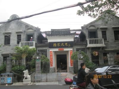 上海の川沙故鎮・北城壕路