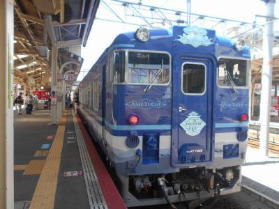 楽しい乗り物に乗ろう!  JR西日本「あめつち&鬼太郎列車」  ~鳥取~