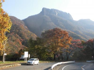 2018秋 佐久:日本二百名山の荒船山へ 美しい紅葉/黄葉を堪能