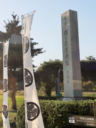 戦国史跡15 関ケ原古戦場を探訪b 笹尾山/石田三成陣地 ☆開戦場・決戦場が見渡せ