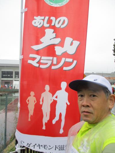 旅ラン全国制覇・フルマラソン35都道府県目【滋賀県】あいの土山マラソン