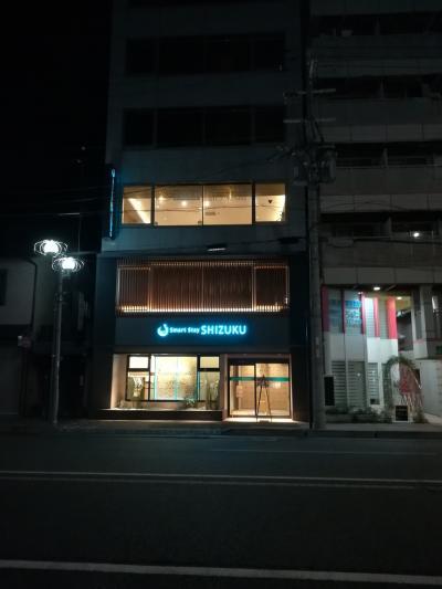 京都駅近くに新しく出来たカプセルホテルSmart Stay SHIZUKUに泊まってみた