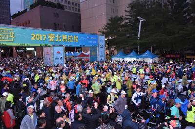 【台北のフェスティバル】台北マラソン