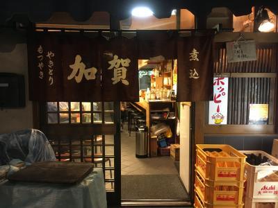 アジフライ定食(と台湾の味)の旅⑤ 2018.10