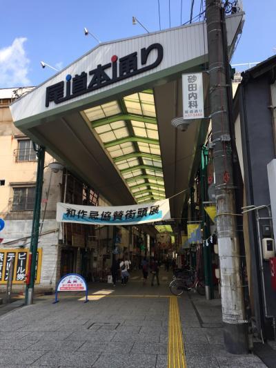 尾道商店街~千光寺山荘