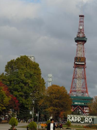 紅葉の札幌・定山渓温泉 (3) 大通公園~ホテルクラビーサッポロ
