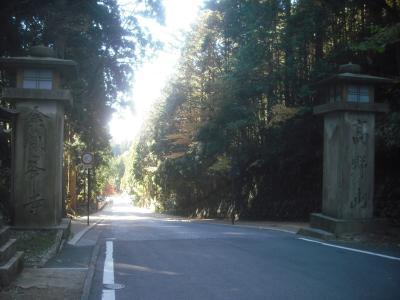 平成30年11月3日 高野山行