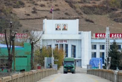 中国東北地方4泊5日(2)【図們】北朝鮮の国境線を一歩だけ越える