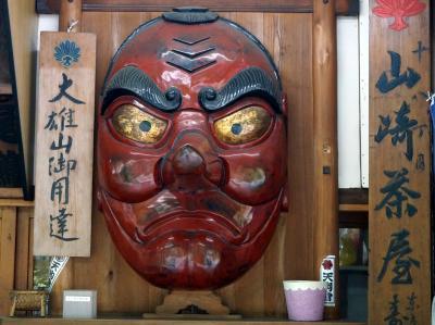 大雄山最乗寺を訪ねて