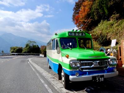 ボンネットバスで行く 「大歩危・祖谷」 ~かずら橋~小便小僧~遊覧船~