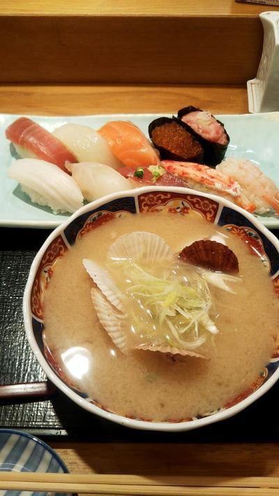 おばさん一人で札幌、「何しに行った?」な2泊3日 ~ホテルグレイスリー札幌&エアターミナルホテル~