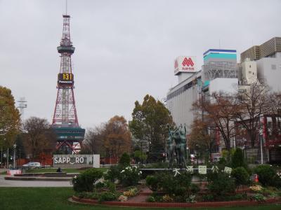 ☆秋の自然と食事を満喫しに札幌へ!!メインはスイーツで(^◇^)秋は自然と食欲が増しますね!☆