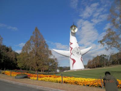 太陽の塔 内部公開ツアー