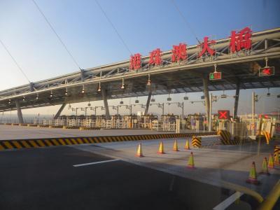 夜行列車で中国半周【プロローグ1】開通したての港珠澳大橋をさらっと往復