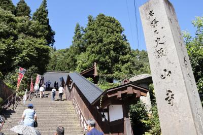 最上川と山寺めぐり