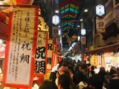 Kyoto 錦市場へ