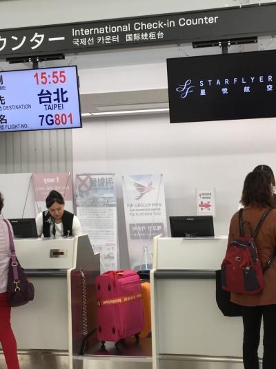 北九州から就航スターフライヤー台北便