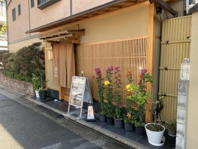 おすすめの昼食は、東山の京とみ、と白川の京とみさん!
