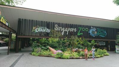 シンガポール2018年始その2 シンガポール動物園とSPECTRA
