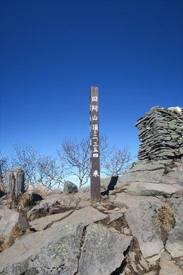 2018年11月 日本100名山 四阿山(2回目)を登りました。