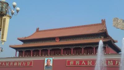 海南航空で行く北京と天津、週末1泊2日の格安旅