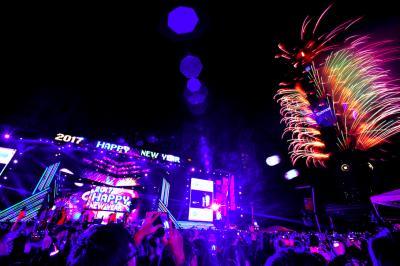 【台北のフェスティバル】台北最High新年城 カウントダウン・パーティー