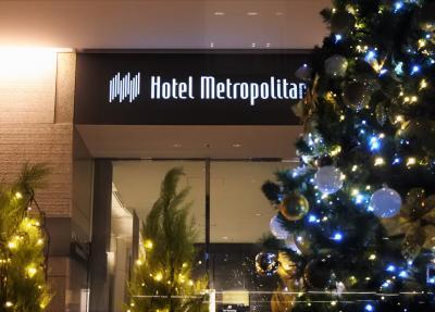 ホテルメトロポリタンさいたま新都心