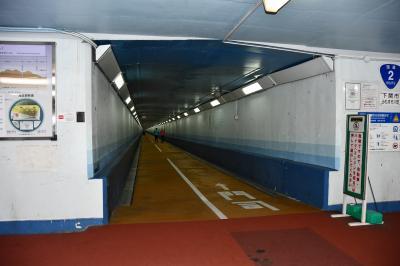 渡って戻って渡って戻った橋とトンネル《山口県・錦帯橋ほか》