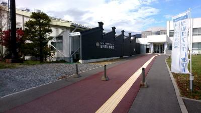 岡谷蚕糸博物館へ行ってきました。