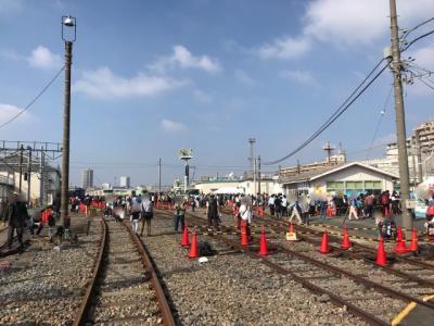尾久車両センターの一般公開2018~ふれあい鉄道フェスティバル~