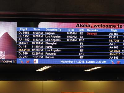 セントレア発のハワイ4泊6日+1日(遅延による延泊編)