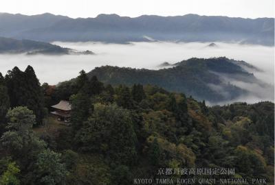 蘇った君尾山 国宝二王門   Kyoto Tamba Kogen Quasi-National Park
