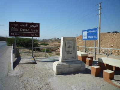 ヨルダンから陸路イスラエルへ