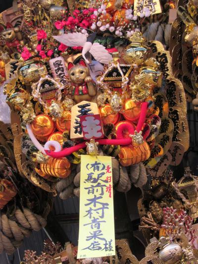 鷲神社の二の酉と都内日帰りの旅 築地・浜離宮・浅草