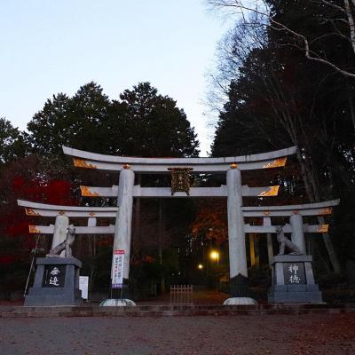 「三峰神社 興雲閣」三峰神社の境内にある宿♪