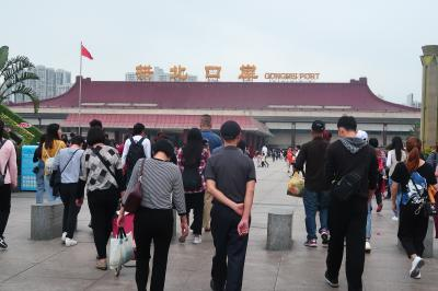 またまた世界最長の海上橋「港珠澳大橋」を通って 香港からマカオ さらに珠海旅4★いつもの拱北口岸からマカオへ