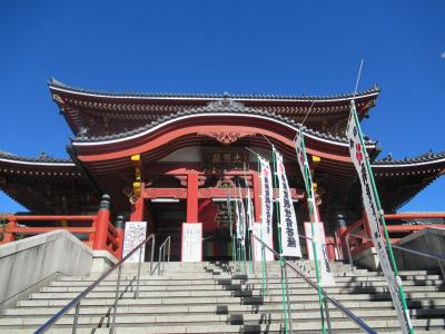 名古屋観光、2日目。2018年11月
