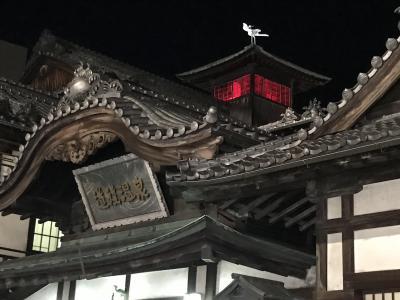 道後温泉2018秋