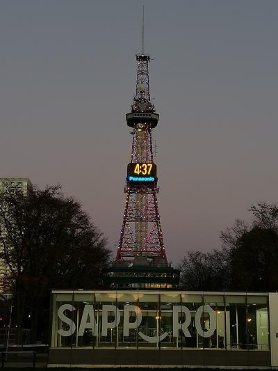 秋の札幌でグルメ&街歩き(2)「時計台・大通公園」