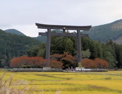 熊野古道・・熊野本宮大社と大斎原を訪ねます。