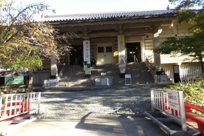 「鎌倉国宝館 1937-1945」展