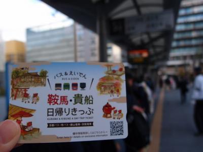 秋の京都 叡山電車でお参り