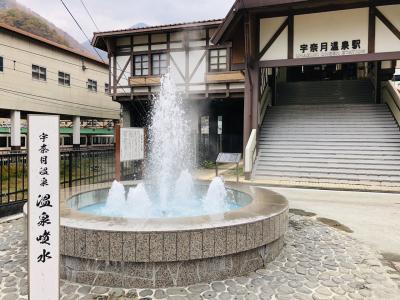 宇奈月温泉へ