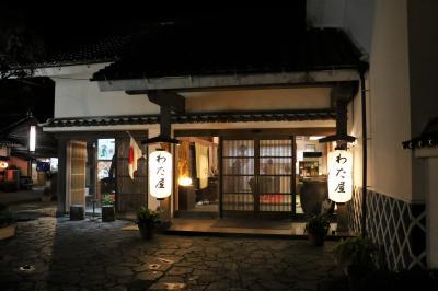 津和野温泉宿わた屋旅館に宿泊して津和野散策