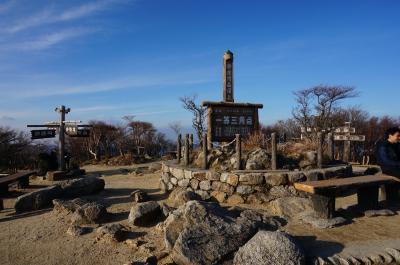 2日目 湯の山温泉から高野山