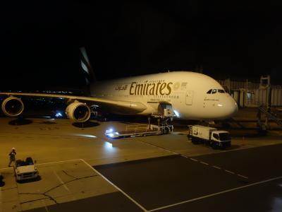 Emirates EK7031便。名古屋から関空までのバスの便です。e-ticket にちゃんとのっています。