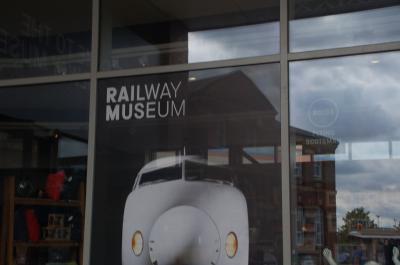 イギリス国立鉄道博物館にある日本の地図に、四国を追加するミッション